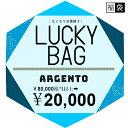 【aranciato福袋】Lucky Bag 2020aw [argento]