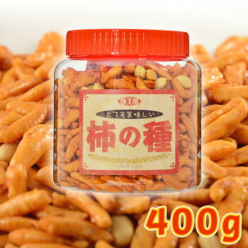 柿の種 400gポット 三真 お菓子 おせんべい おかき あられ
