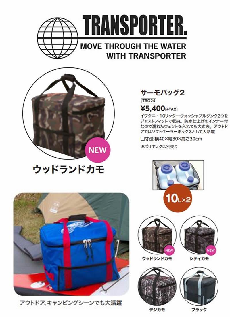 https://item.rakuten.co.jp/arasoan/tp-pr608/