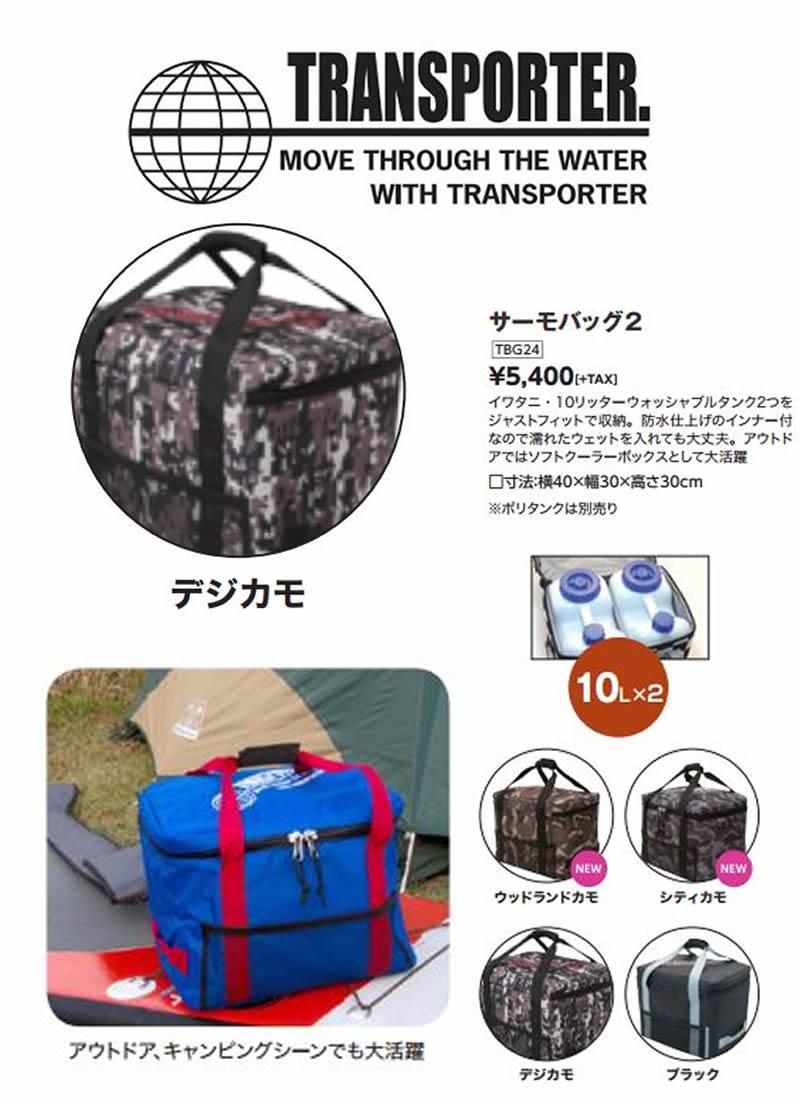 https://item.rakuten.co.jp/arasoan/tp-pr610/