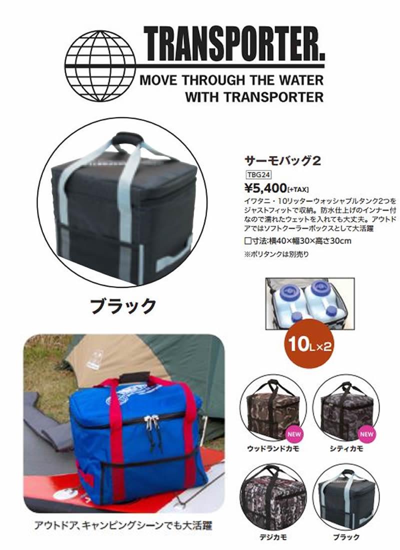 https://item.rakuten.co.jp/arasoan/tp-pr611/