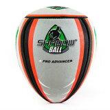 (予約販売:7月末〜入荷予定)シャドーボール アドバンサー・トレーニングボール 5号球 SHADOW BALL パス練習球 ラグビー シャドウボール