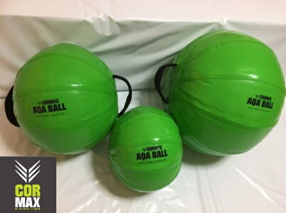 CORMAXAQABallsアクアボールS15kgコアマックストレーニングラグビーAR012-008