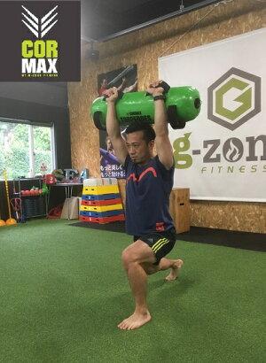CORMAXGrenadesグレネイド1セット2個コアマックストレーニングラグビーAR012-007