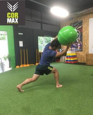 CORMAXTrialKitトライアルキットコアマックストレーニングラグビーAR012-012
