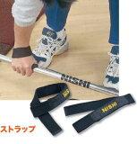 ニシ・スポーツ バー ストラップ 2本組 T3482 NISHI ウエイトトレーニング 手首 リフト