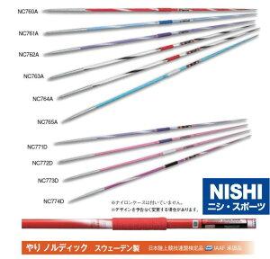 NISHI ニシ・スポーツ NC774D ...