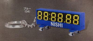 NISHI タイマーキーホルダー N22-243 ニシ・スポーツ 陸上 競走 トラック競技 長距離 短距離 マラソン お守り