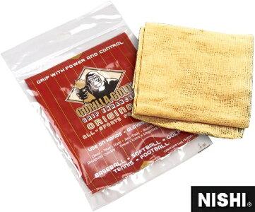 NISHI(ニシ・スポーツ)T7896【陸上競技】砲丸オプションゴリラゴールド(グリイプ力強化クロス)