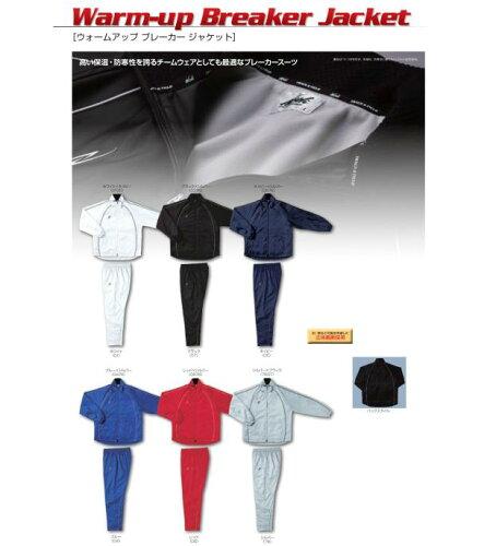 NISHI(ニシ・スポーツ)N83-04J ウォームアップブレーカージャケット★20%OFF ★