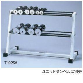NISHI ニシ・スポーツユニット ダンベルラック 10組型 T1026A!! トレーニング