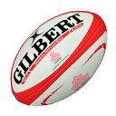 ギルバート レプリカボール 日本代表 4号球 GB-9332 日本代表ロゴ入り GILBERT ラグビーボール