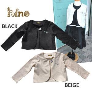 ボレロ 女の子 フォーマル 長袖 nino ニノ リボンジャケット 入学式 キッズ ジュニア …