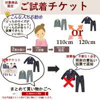 子供服arbre(アーブル)キャッシュレス5%還元対象店舗