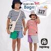 highking(ハイキング)saucyset3点セット90-120cm/Tシャツ+ショートパンツ+ショルダーバッグ/女の子/男の子/子供服/キッズ/夏服