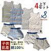stample(スタンプル)インナーシャツ&ボクサーパンツ上下4組セット/90-155cm/男の子/下着/キッズ/ジュニア/総柄/ボーダー/セット