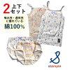 stample(スタンプル)インナーキャミソール&ショーツ上下2セット90-155cm/肌着/女の子/キッズ/ジュニア/2セット/まとめ買い/子供肌着