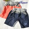 TAPPET(タペット)ボーダー切替ショートパンツ90-150cm/キッズ/ジュニア/半ズボン/男の子/女の子/ボトムス/オレンジ/ネイビー/子供服