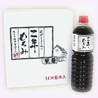 根田醤油二年もろみしょうゆ1Lペットボトル×6本