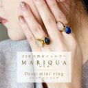 【送料無料】Amelie Monchouchou【リボンシリーズ】リング 11号 指輪