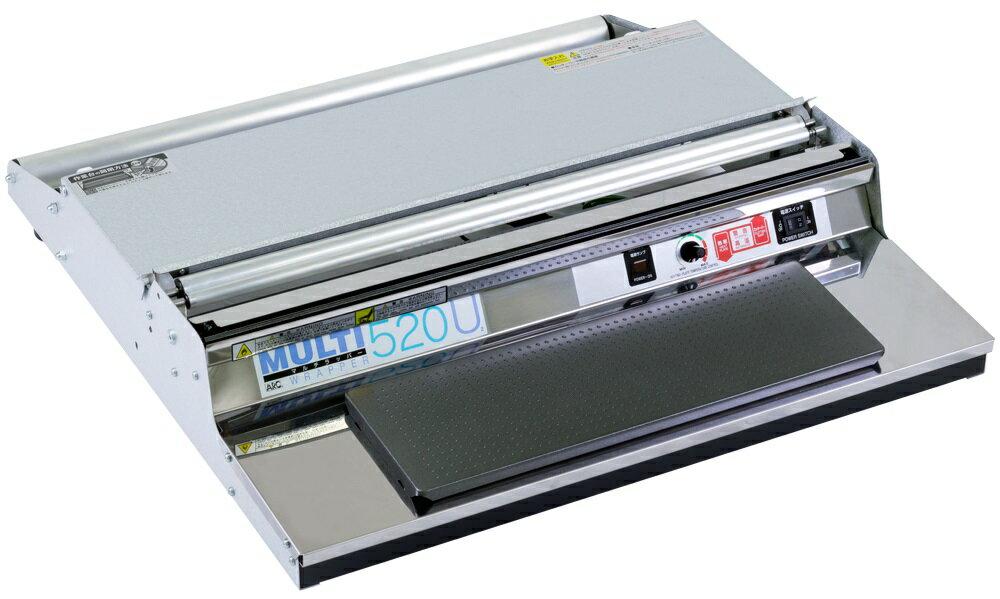 業務用厨房機器, その他  ARC520U500mm