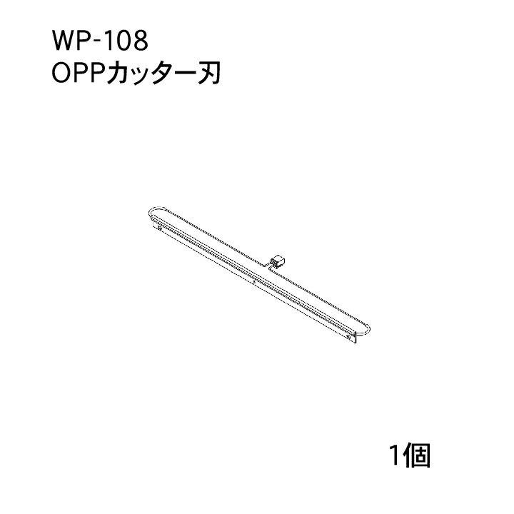 業務用厨房機器, その他 ARC WP-108