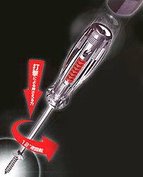 MACT00LSマックツールズ M-Shock ドライバー PH No.2 No.3 ビット付 DPM2S