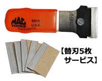 MACT00LSマックツールズ<br /> プラスチックハンドル付(オレンジ)<br /> ミニカミソリ歯スクレーパー