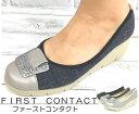【ファーストコンタクト】送料無料 婦人靴 レディースシューズ 歩きやすい 疲れない 幅広 甲高 日本製 プレゼント 39604