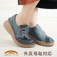 【ARCHFITS】甲ゴムフラットシューズコンフォートカジュアルシューズ婦人靴外反母趾対応日本製ふかふかクッション本革幅広送料無料