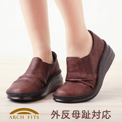 [ARCHFITS]アーチフィッツ一本ベルトのフラットシューズコンフォートカジュアルシューズ婦人靴レディースシューズ外反母趾対応日本製本革幅広送料無料22.022.523.023.524.024.5ブラックダークブラウンオリーブ