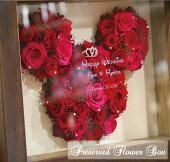 【ミッキープリザーブドフラワーボックス・ティアラ付】【彫刻込み】/枯れないお花/プリザーブドフラワー/ミッキー/薔薇/花束/プロポーズ/誕生日/結婚/記念日/名前入り/名入れ/ハート/ディズニー