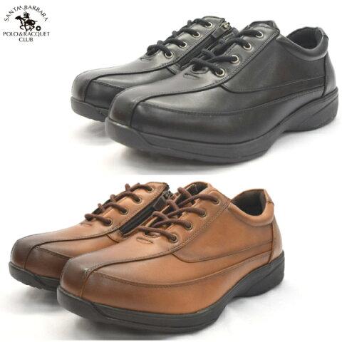 SANTABARBARA POLO&RACQUET CLUB サンタバーバラ ポロ&ラケットクラブ 15172 カジュアルシューズ 靴 牛革 革靴 メンズ 【nesh】【新品】