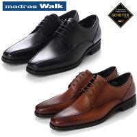 madras Walk マドラス ドレス トラッド ビジネス シューズ 防水 ゴアテックス MW5901 【nesh】 【新品】