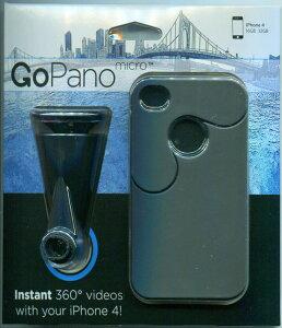 即納です!iPhone 4 及び 4Sで360度パノラマ動画を作る事が可能なレンズ!即納です♪【EyeSee 3...