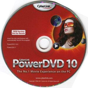 【CyberLink】BDXLの再生・書込もOK!ブルーレイ再生/書込対応 PowerDVD1…