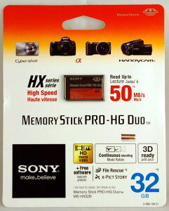 [Sony]最大50MB/sの高速データ転送を実現!MS-HX32BメモリースティックPRO-HGDuo32GB海外パッケージUSBアダプター無し