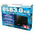 [MARSHAL] PC電源連動機能付き USB3.0対応 3.5インチ SATA ハードディスクケース MAL351U3