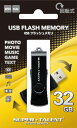 [SUPER TALENT] 安心の3年保証 回転式キャップレスデザイン USBメモリ 32GB STU32RMP