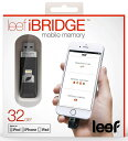 【Leef Technology】 リファービッシュ iPhone/iPad/iPod用 USB2.0 Lightning フラッシュメモリー iBridge 32GB LIB000KK032E6