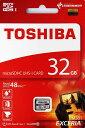 [TOSHIBA] 東芝 EXCERIA M301 読込最大48MB/s UHS-I Class10 microSDHCカード 32GB THN-M301R0320A4 海外パッケージ