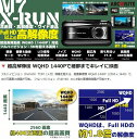 【X-RUN】ドライブレコーダー「M7」 超高解像度!WQHD(1440P)2560 x 1440で細部までキレイに録画 XR-DRM7