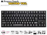 ARCHISS ProgresTouch RETRO TKL Cherry MX スピードシルバー軸(Speed Silverd/linear action)採用 日本語配列 テンキーレス キーボード AS-KBPD91/LSBKN
