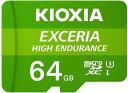 キオクシア(旧東芝メモリ)ドラレコや防犯カメラに最適!高耐久 microSDXCカード 64GB Class10 UHS-I(R:100MB/s W:65MB/s) LMHE1G064GG2 海外パッケージ
