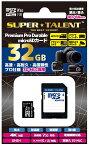 SUPER TALENT ドライブレコーダーや防犯カメラ、IPカメラ、アクションカメラ等に最適!高速・高耐久・高信頼性 3D MLC NANDを採用したプロ仕様 microSDHCカード 32GB ST32MSU3PD