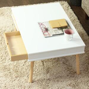ローテーブル 引き出し付き emu em-750テーブル ローテーブル リビングテーブル センターテーブル コーヒーテーブル 75 奥行50 引出し 引き出し 収納 収納付き 木製 おしゃれ かわいい ホワイト