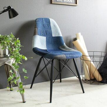 イヴジーンズ シェルチェア イームズ リプロダクト ファブリック パッチワーク デニム 布地 スチール ダイニングチェア ダイニング用 食卓用 在宅 テレワーク オフィスチェア デスク用 椅子 イス おしゃれ カフェ ヴィンテージ おすすめ arco