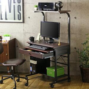 パソコンデスク 幅80cm ハイタイプ 省スペース 引き出し 収納 PCデスク デスク キャスター付き スライド 棚付き 北欧 木製 スライドテーブル 棚 ラック付き 引出し おしゃれ プリンター 75cm幅