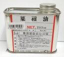 菜種油 250cc (溶剤) 漆工芸用品