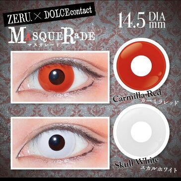 カラコン 1day 赤 白 ZERU × DOLCE contact マスカレード ワンデー 6枚入 度あり 度なし コスプレ